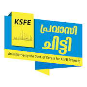 kerala pension epfo online application
