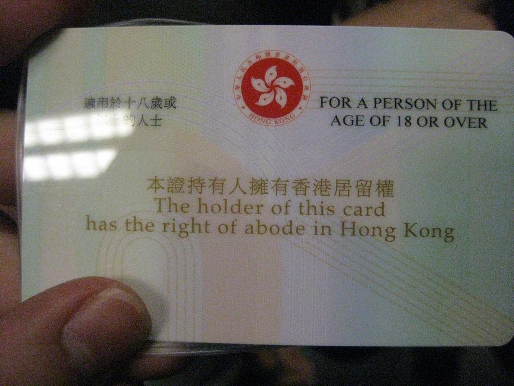 hong kong permanent id card application
