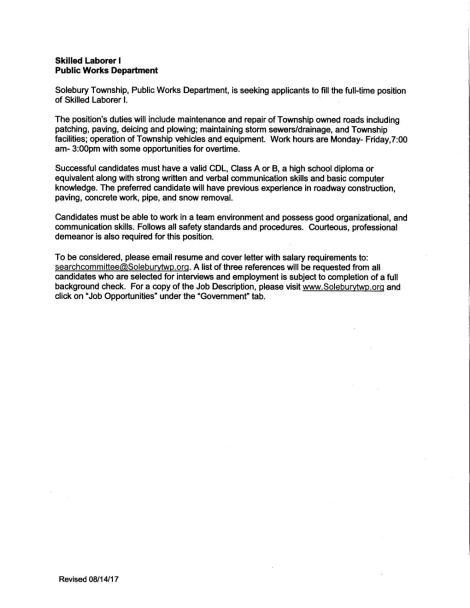 queensland public service job application