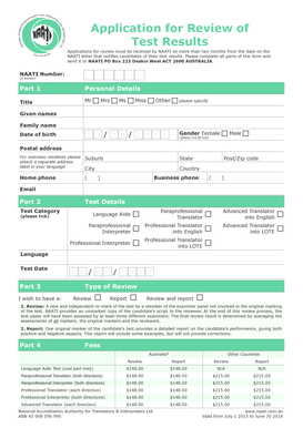 naati accreditation application a form
