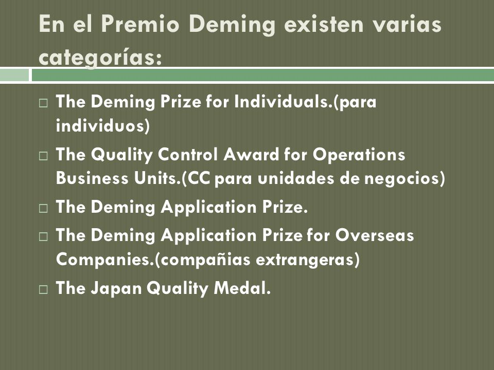 deming application prize for quality control