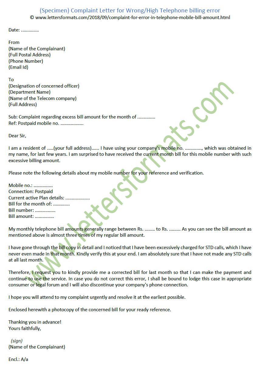 application of suspension of landline number