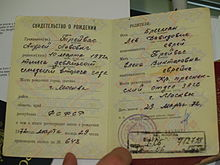 passport application actual copies of birth certificate of parents