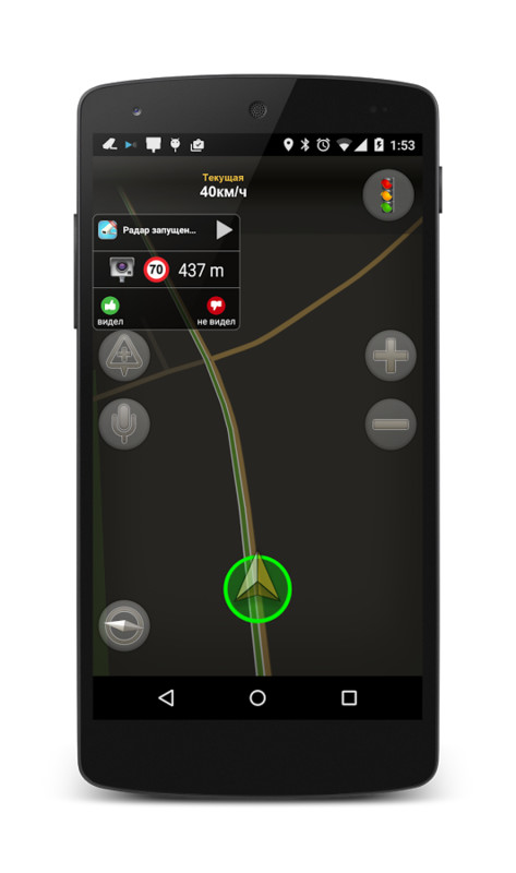does uber application works on iphone 5