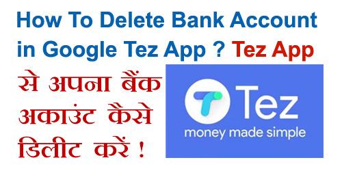 bank account close application in hindi