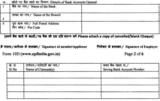 centrelink widows pension application form