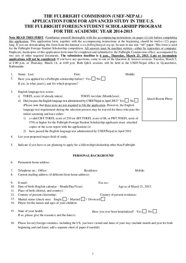 online scholarship application forms college