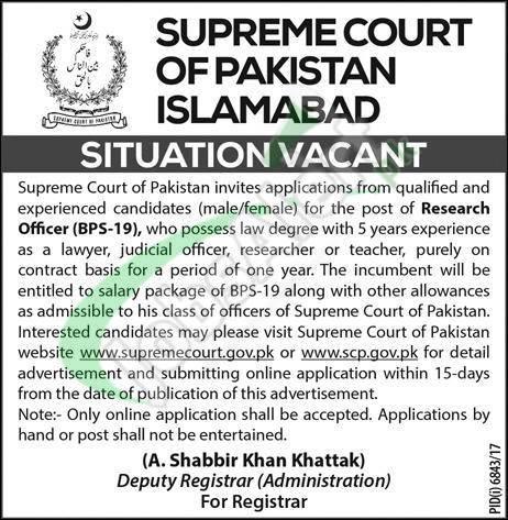supreme court jobs 2018 application form