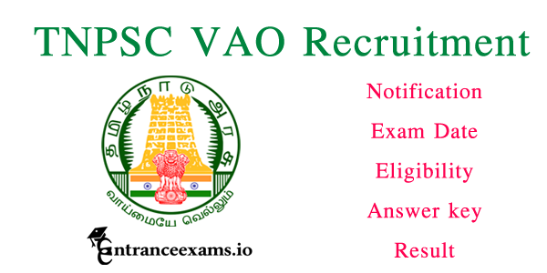 vao exam online application form